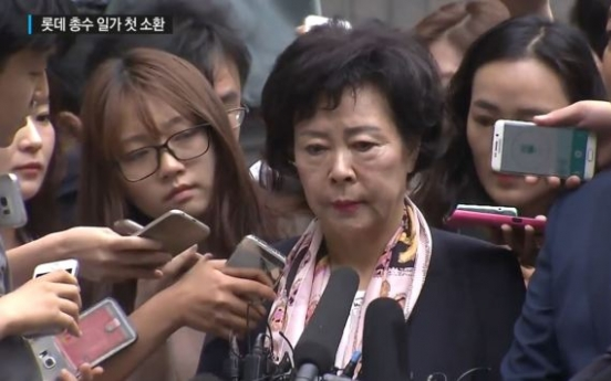 'I've said it all': Lotte founder's daughter Shin Young-ja