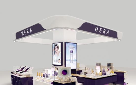 Hera opens first store in Beijing