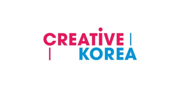 'Creative Korea' new nation brand slogan
