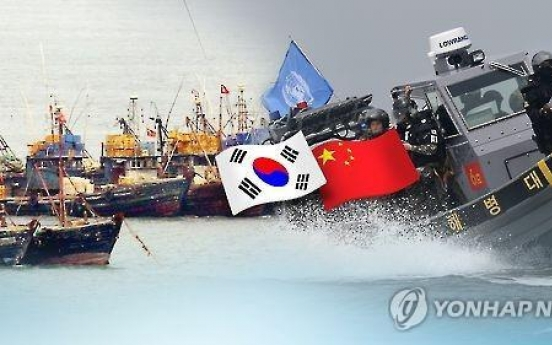Korea to install 80 artificial reefs to counter illicit Chinese fishing