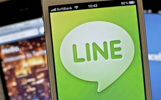 LINE raises IPO price band to 2,900-3,300 yen