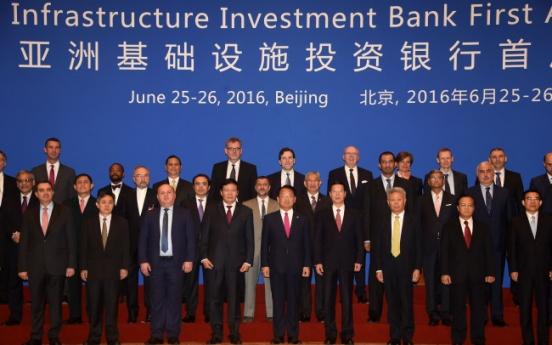AIIB considers financing SK E&C-led consortium