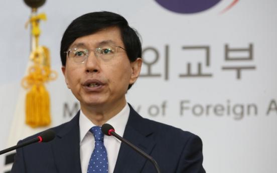 S. Korea welcomes U.S. sanctions on N. Korean human rights violators