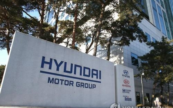 Hyundai Motor establishes guidelines for 'smart leader'