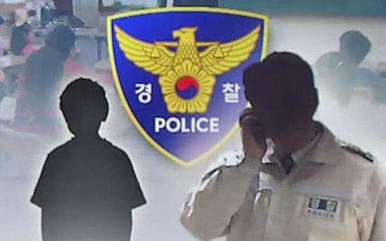 Police ignored children's report of found body