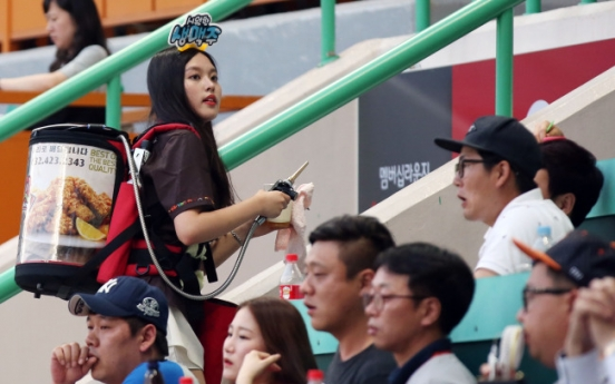 Ministry restricts use of disposable cups at ballparks