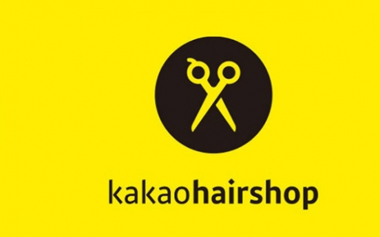 Kakao to launch hair salon booking service Kakao Hairshop
