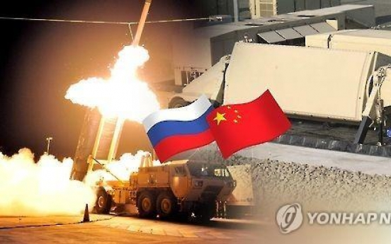 Political parties divided over diplomatic impact of THAAD deployment