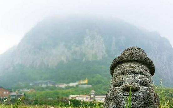 Jeju Island most popular destination for Korean travelers