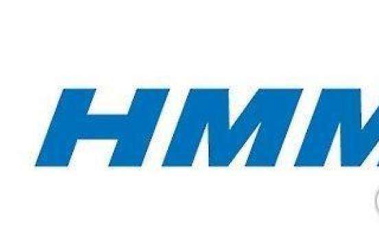 HMM to upgrade overseas terminals