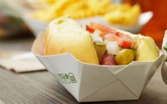 Shake Shack burger to open this month in Gangnam
