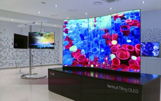 LG Display upbeat on growing demand for OLED