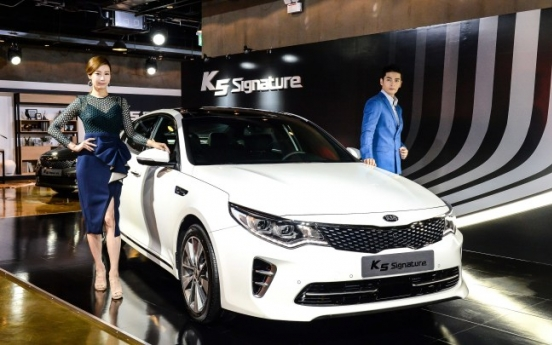 [Photo News] Kia Motors rolls out K5 special trims Signature