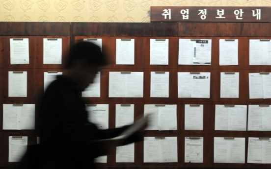 S. Korea's jobless rate falls to 3.6% in June
