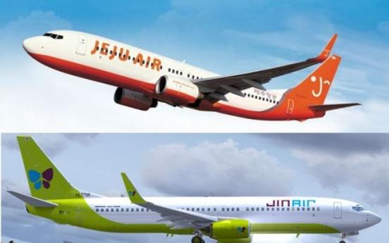 Aekyung, Hanjin heirs lock horns in Korea's airline industry