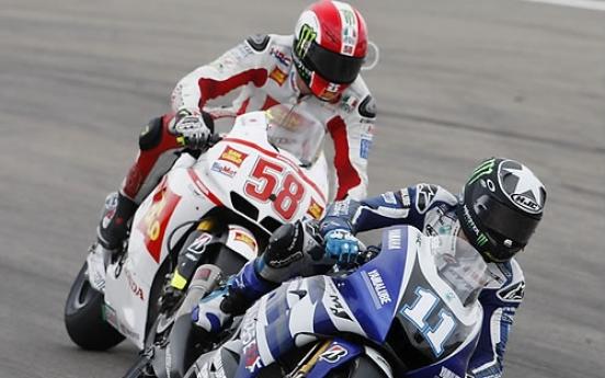 Yamaha recalls 900 motorcycles in Korea