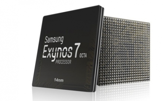 Samsung increases presence in global chip foundry sector