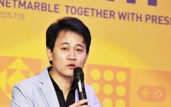 Netmarble striking M&As ahead of upcoming IPO