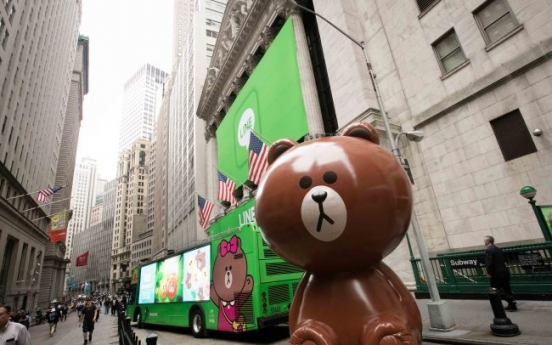 LINE eyes joint venture in China