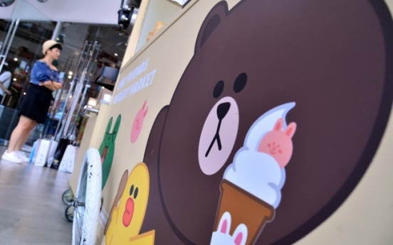 LINE stock jumps 52% from offer price in Tokyo