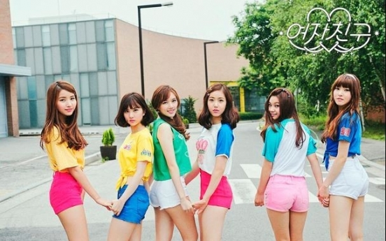 GFriend dominates Gaon Chart in first half of 2016