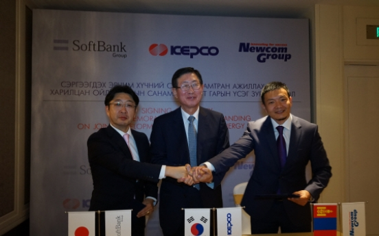 KEPCO eyes renewable energy development in Mongolia