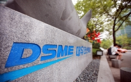 DSME faces more lawsuits from investors