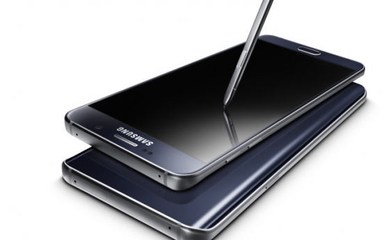 Samsung Galaxy Note 7 to feature 64GB memory only