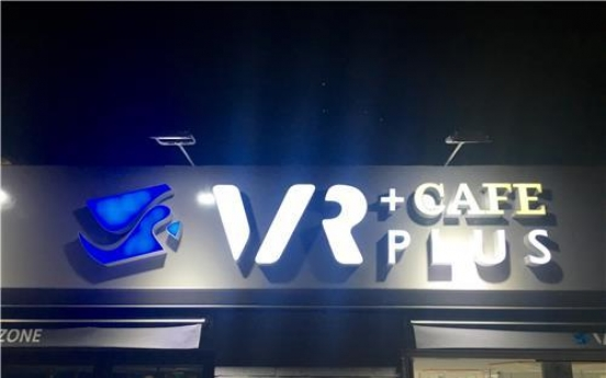 Korea's first virtual reality cafe to open in Gangnam