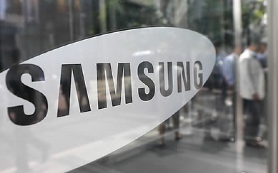 Samsung Electronics stock retreats after 7-day rally