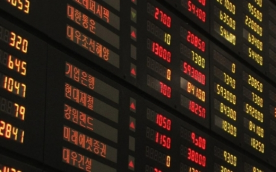 South Korean share prices to be range-bound next week