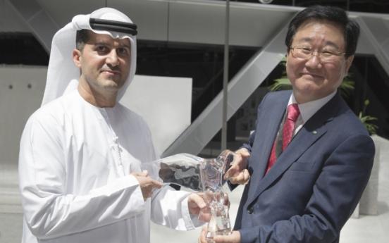 Korea clinches W1tr UAE nuclear reactor deal