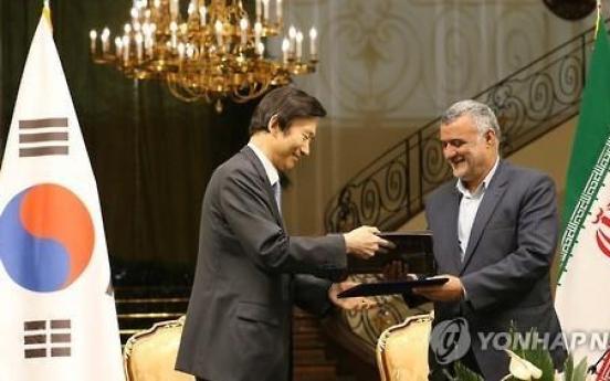 Korea, Iran to discuss launching joint fish farming venture