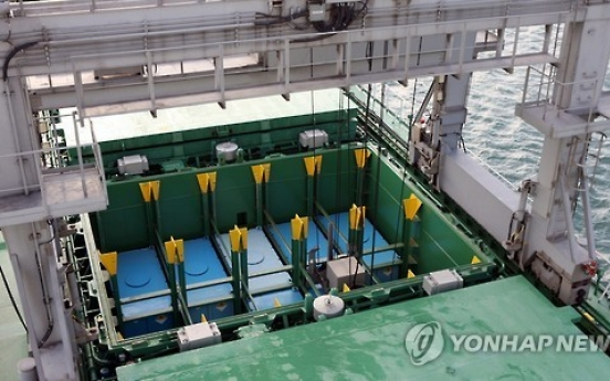 Seoul lays out measures for safety of used nuclear fuel