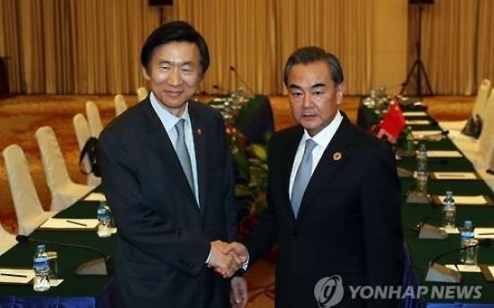 Wang Yi says South Korea's recent behavior hurt bilateral trust