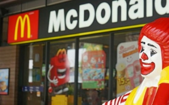 NHN Entertainment, KG Group jointly bid for McDonald's Korea