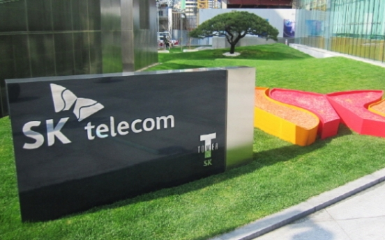 SK Telecom withdraws merger plan with CJ HelloVision