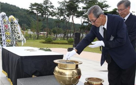 Memorial for No Gun Ri Massacre victims takes place