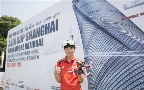 'Drone genius' Korean boy tops Shanghai drone racing: KT