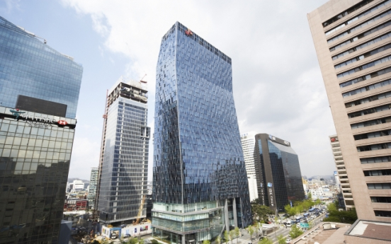 SK Telecom's stock rises despite canceled M&A
