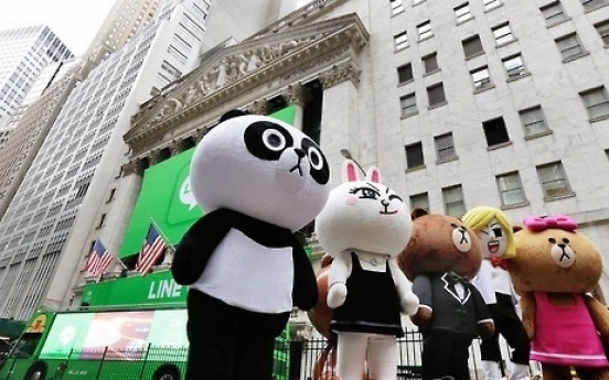 Naver expected to post strong profits