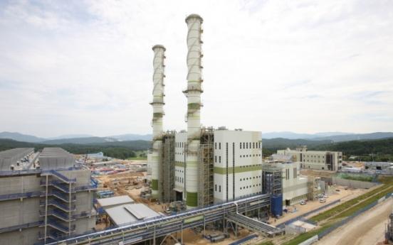 Daewoo boosts presence in energy infrastructure