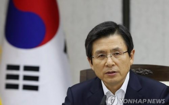 PM expresses gratitude to U.N. troops' devotion during Korean War