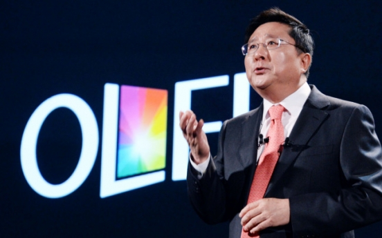 LG to invest W2tr in OLEDs