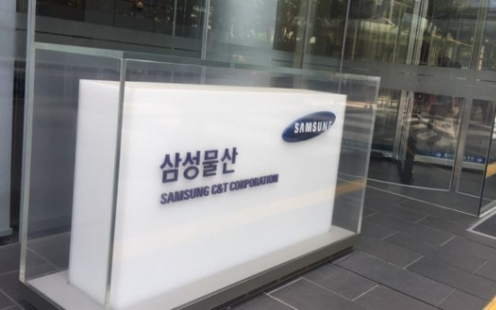 Samsung C&T returns to profit in Q2