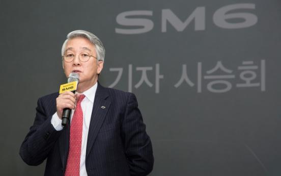 Prosecutors seek arrest warrant for ex-VW Korea chief
