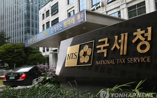 KEPCO under tax probe after 8 years