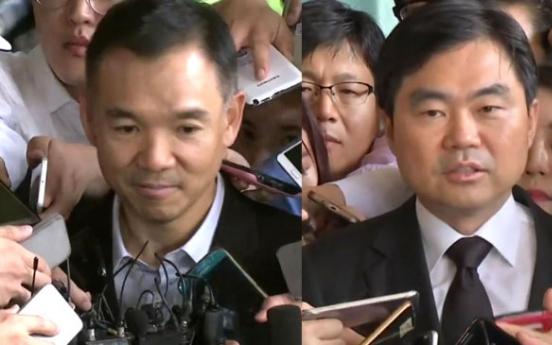 Senior prosecutor, Nexon founder indicted on charges of bribery