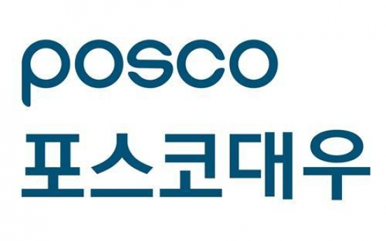 POSCO Daewoo to withdraw from Madagascar Nickel plant project