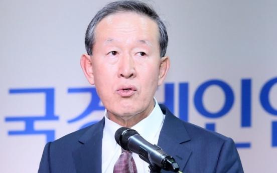 FKI chairman raises doubts about anti-graft law